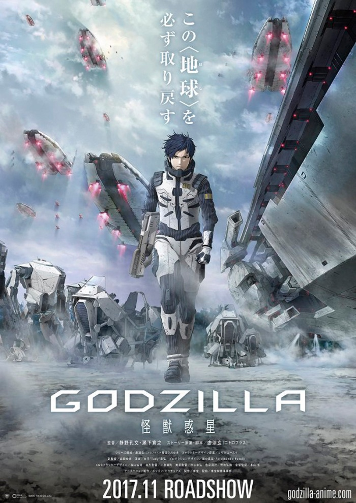 Godzilla: Planet of the Monsters (Review)