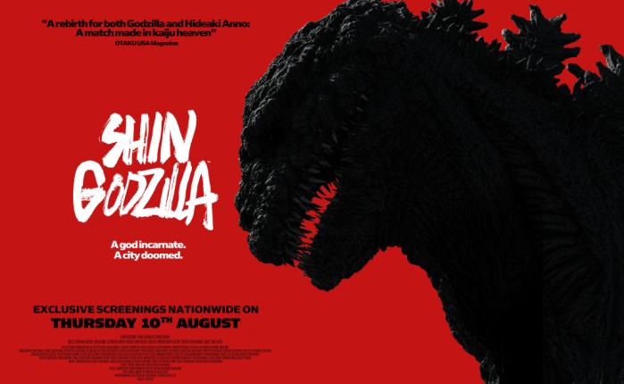 Shin Godzilla (Review)